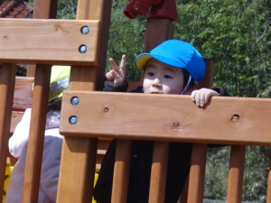 kesennuma playground of hope peace